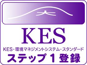 登録番号 KES1-5-0187